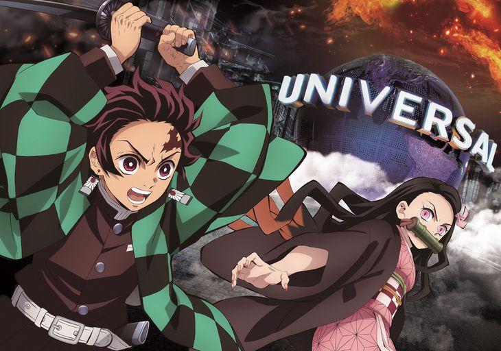 USJで「鬼滅の刃」コラボ開催(C)吾峠呼世晴/集英社・アニプレックス・ufotable TM&(C)Universal Studios. All rights reserved.