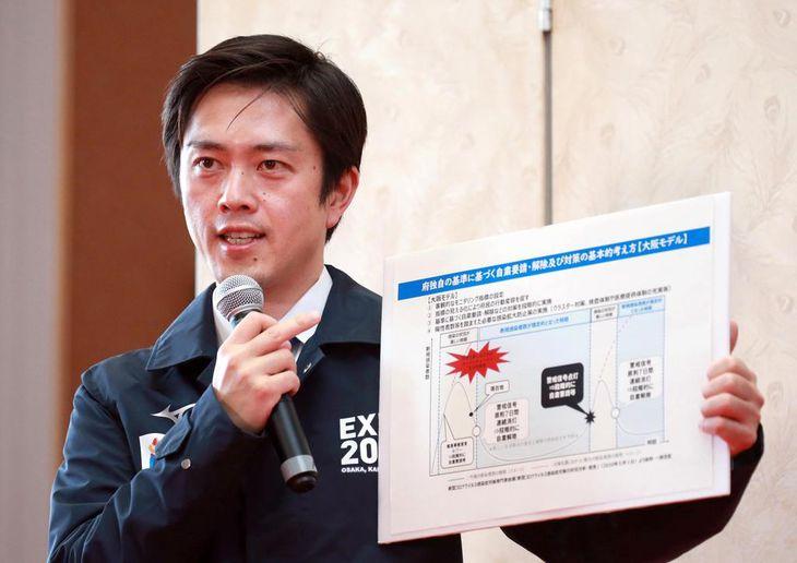 大阪府が独自の自粛緩和基準を決定 大阪城ライトアップで周知も