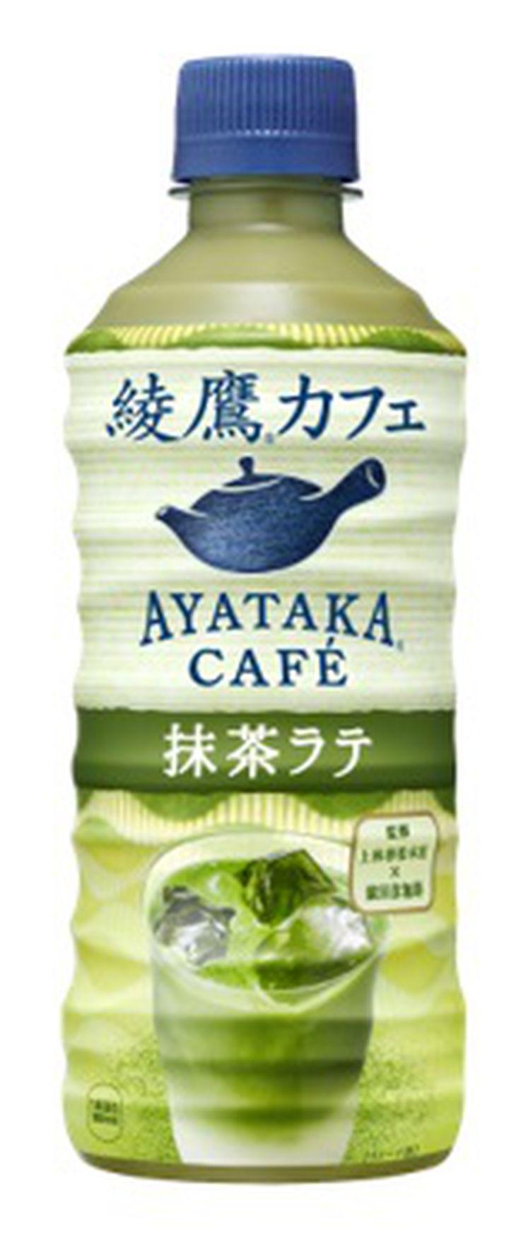 販売再開となる「綾鷹カフェ 抹茶ラテ」