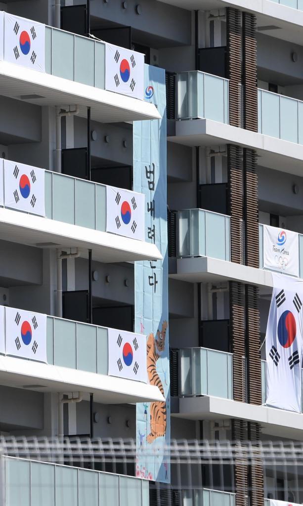 韓国選手団が新たに掲げたアムールトラの垂れ幕