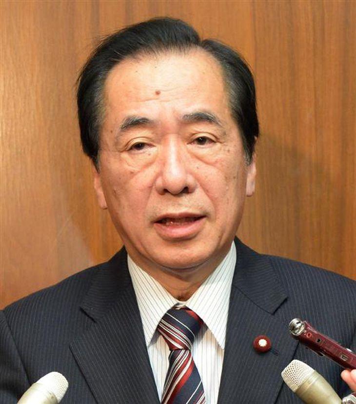 菅直人元首相