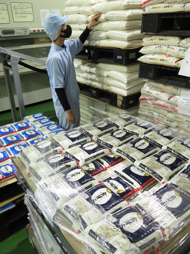 東洋ライスの主力商品「BG無洗米」=和歌山市