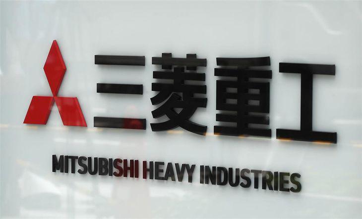 三菱重工業のロゴマーク