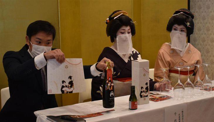「SAIJIKI」の発売について発表する岡田将太朗代表、千代鷺さん、八千代鷺さん(左から)=松山市