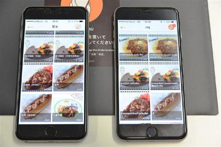 スマホを通信シート上に置き、アプリにある10言語のメニューから料理を選ぶと注文できる(帝人提供)