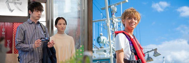 左から菅波光太朗(坂口健太郎)、永浦百音(清原果耶)、及川亮(永瀬廉) (C)NHK