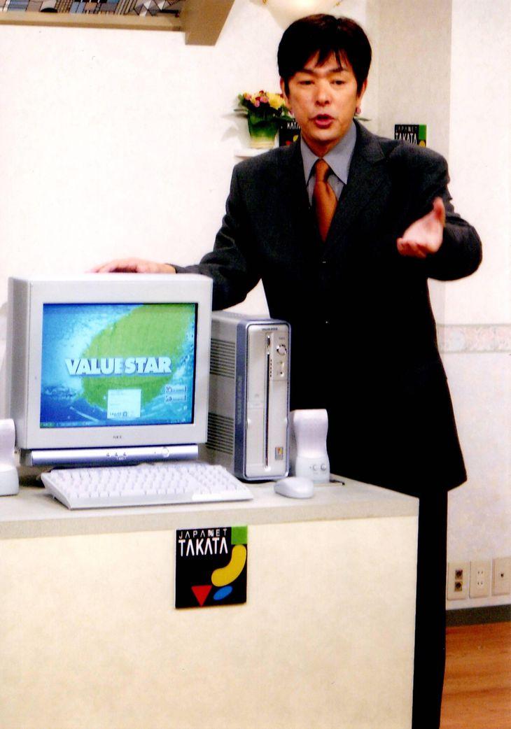 平成13年、自社スタジオで放送を始めたころ