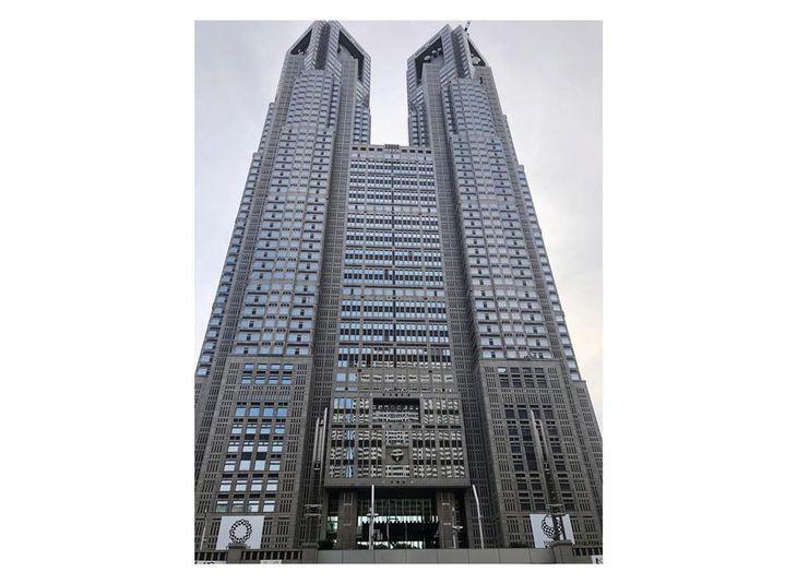 東京都庁=東京都新宿区