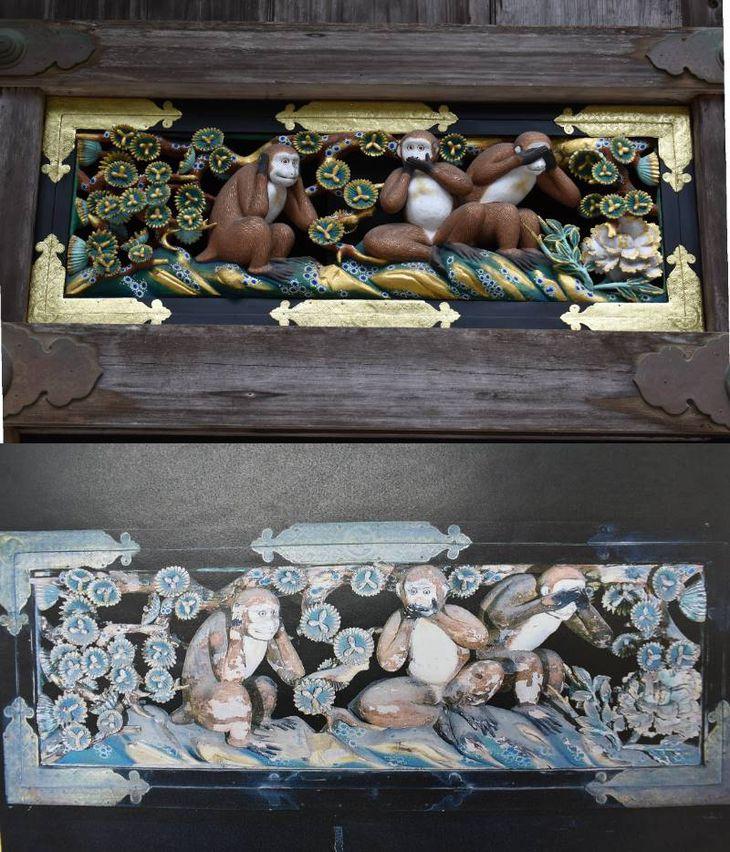 日光東照宮にある現在の「三猿」(上、鈴木正行撮影)と、平成の修理前の三猿(日光社寺文化財保存会提供)。現在の三猿は目が丸くぱっちりと強調されている一方、以前のものは目の周りの彫りが深い