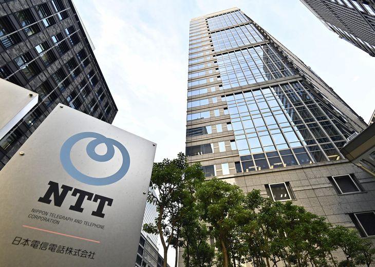 NTT本社が入るビル=7日午後、東京・大手町