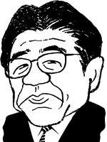 金子恭之氏