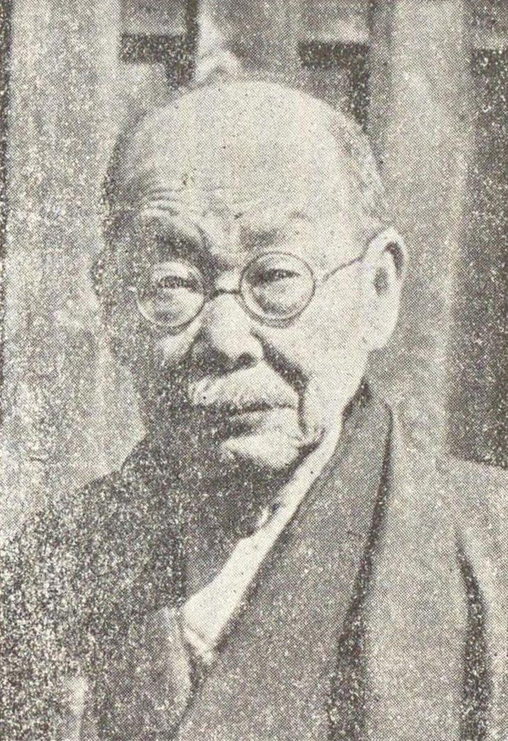 狩野亨吉肖像=『科学史研究』第6号(昭和18年刊)から