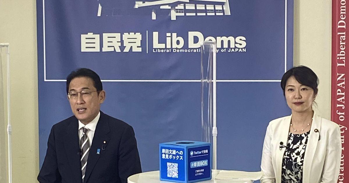 【総裁選ドキュメント】岸田氏、「親ガチャ」流行に「寂しく、悲しい」